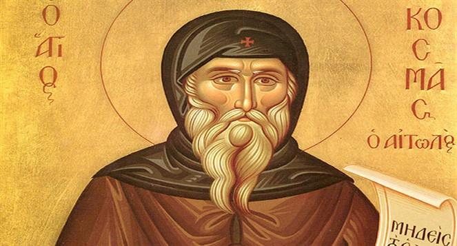Ο Άγιος Ιερομάρτυς Κοσμάς ο Αιτωλός