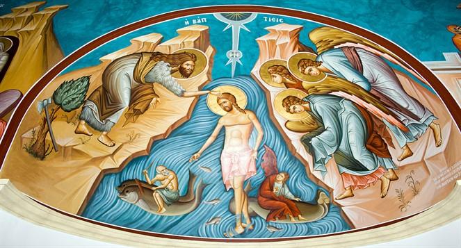 1200px-Mural_-_Jesus_Baptism_663x357.jpg