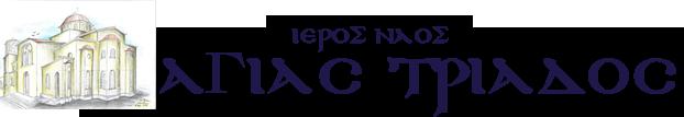 logo_agia.fw